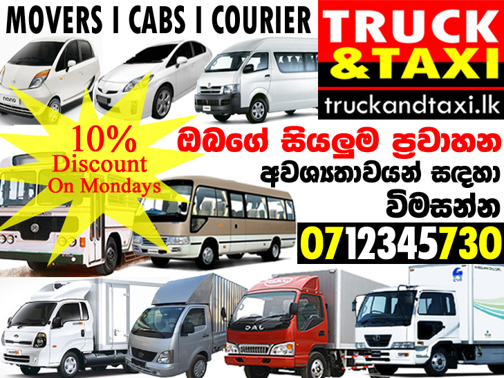 contact truck and taxi